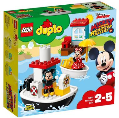 DUPLO: Mickey's boot (10881)
