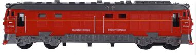 Free and Easy trein 7x18 cm rood